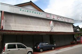 2006_09Nakajima0664.jpg
