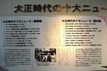 2011_04Taishomura_Magome0829b.JPG