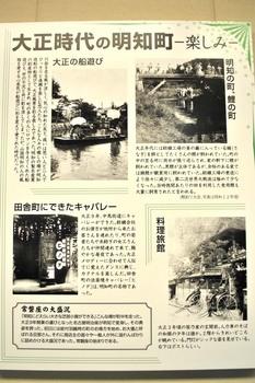 2011_04Taishomura_Magome0832b.JPG