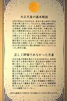2011_04Taishomura_Magome0834b.JPG