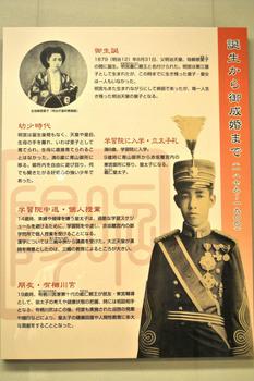 2011_04Taishomura_Magome0835b.JPG