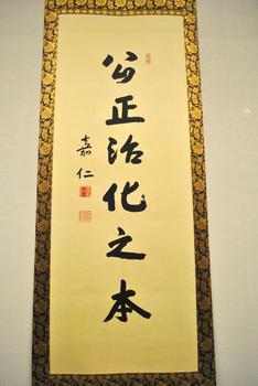 2011_04Taishomura_Magome0837b.JPG