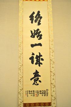 2011_04Taishomura_Magome0839b.JPG