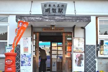 2011_04Taishomura_Magome0884b.JPG