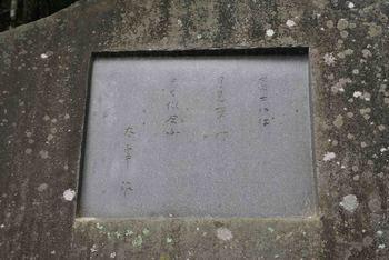 2011_06Koufu1282.JPG