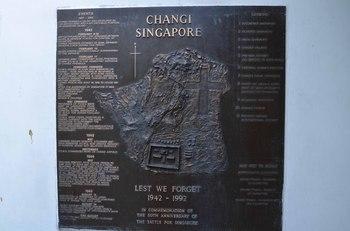 2013_03Singapore3370.JPG