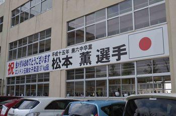 2013_04Kanazawa3863.JPG