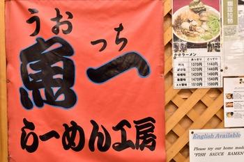 2013_05Kushiro2491c.jpg