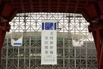 2013_12Kanazawa6150b.JPG
