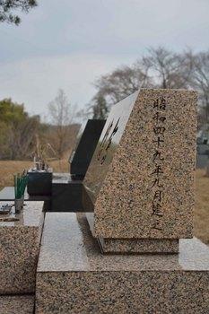 2014_03Kanazawa7894b.JPG