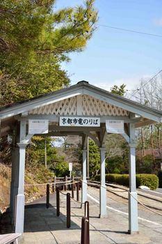 2014_03Meijimura7406b.JPG