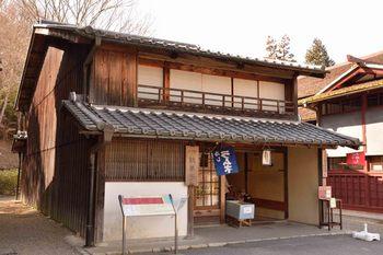 2014_03Meijimura7556b.JPG