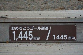 2014_07Kirifuri1293b.JPG