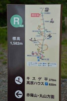2014_07Kirifuri1295b.JPG
