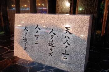 2014_08Osaka0537b.JPG