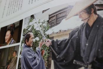 2014_10Zakurozaka0045c.jpg