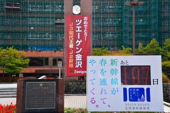 2014_11Kanazawa8371c.jpg