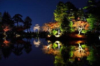 2014_11Kanazawa8606c.jpg