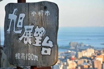 2014_11Otaru4592c.jpg