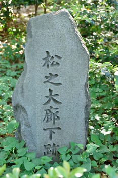 2015_05Koukyo4840c.jpg