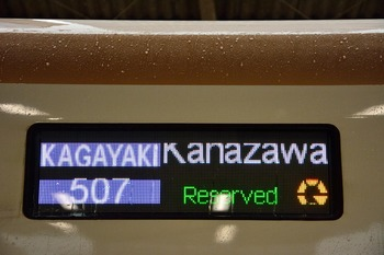 2015_07Kanazawa5158c.jpg