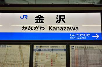 2015_07Kanazawa5168c.jpg