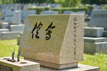 2015_07Kanazawa5273c.jpg