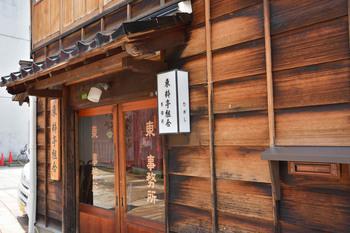 2015_07Kanazawa5376c.jpg