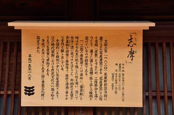 2015_07Kanazawa5384c.jpg