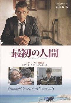 CamusFilm01.jpg