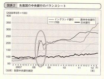 Hamada_0002.jpg