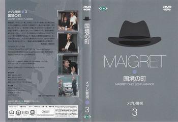 Maigret01.jpg
