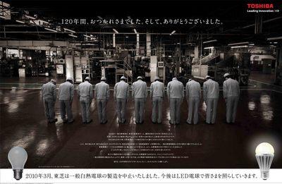 Toshiba_led_0324.jpg